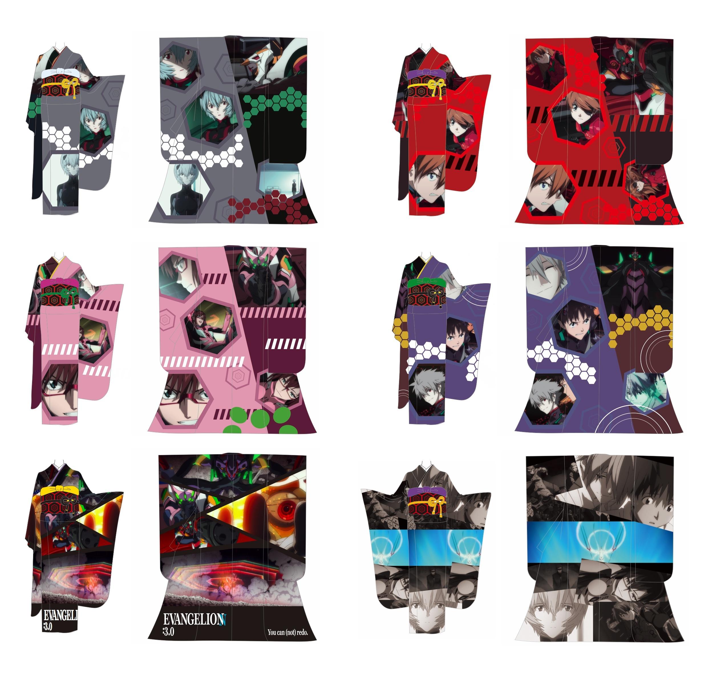 Evangelion x Full Graphic Kimono