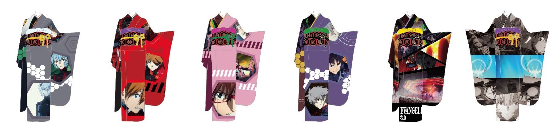 Tokyo Otaku Mode Launches Full Graphic Evangelion Kimono Project!
