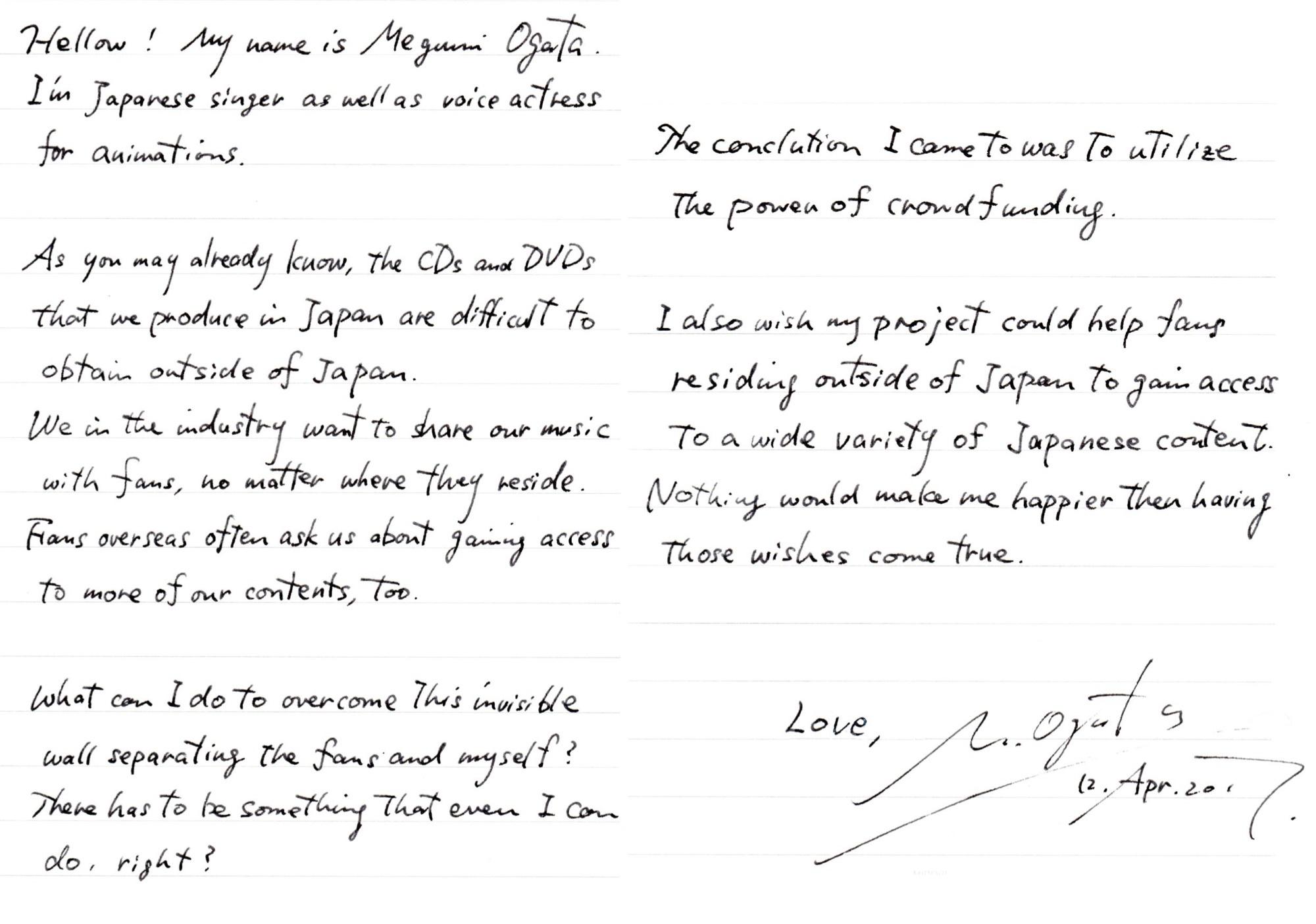 Ogata Megumi Message