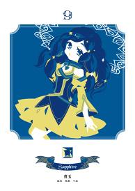 Sapphire Magical Girl