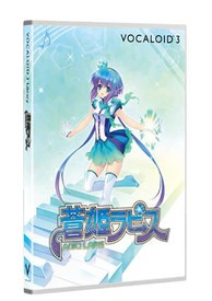 New Vocaloid Aoki Lapis