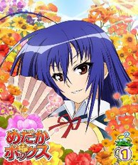 Medaka Box BD and DVD Box Release