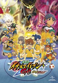 Inazuma Eleven GO the Movie: The Ultimate Bonds Gryphon Blu-ray & DVD will be released!