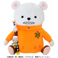 Bepo from ONE PIECE stuffed
