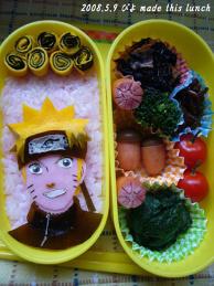 Uzumaki Naruto Charaben