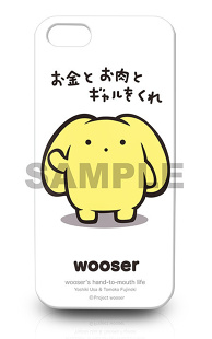 Wooser's Hand-to-Mouth Life DVD/Blu-ray from Bandai Visual and Good Smile Company Announced