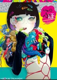 Cyber-girl  01