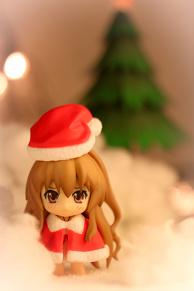 Cute little taiga