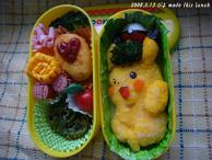 Pokemon☆Pikachu