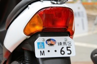 Anime Town Nerima District Releases Maetel License Plate