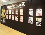 The One Piece Mini Museum Is Now Open!