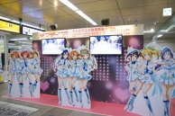 Lovelive 2 go @JR-Akihabara
