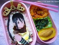 Soul Eater☆Nakatsukasa Tsubaki