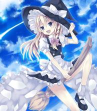 Blue Sky Maiden