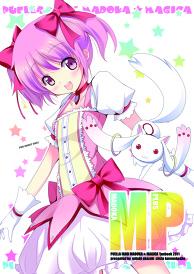 Madoka ★ Magica