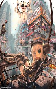 Maho-cho BioShopping Street
