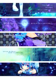 Blue No,1