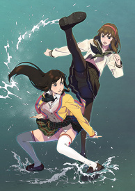 Kokoro & Hitomi