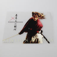 Rurouni Kenshin Mini Goods Set