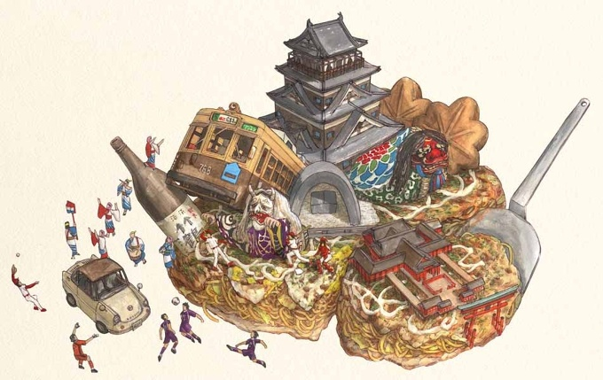 drew various things related to Japan's Hiroshima culture. I painted ...