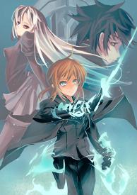 Der Stille Ritter