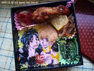Dear Girl~Stories~Hibiki ★ Hiro-C & Ono-D