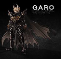 Garo: The One Who Illuminates the Darkness