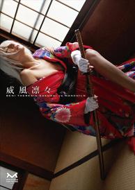Chouun Shiryu (Ikki Tousen)