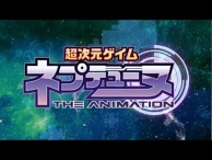 "TV Anime ""Hyperdimension Neptunia: The Animation"" PV #1"