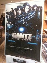 GANTZ Movie Promo Items