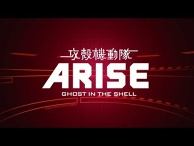 """Ghost in the Shell: Arise"" - Decode 501 File (English Subbed)"