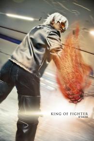 K' Dash - KING OF FIGHTER