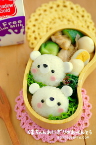 Polar Bears Bento