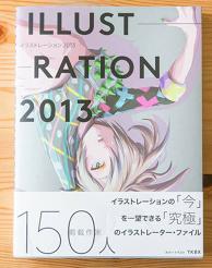 """Illustration 2013"" Art Book"