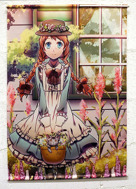 "Illustration Tapestry: Sakura Suou's ""Anne Shirley"""