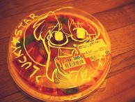 TOKYO MEAT MODE β