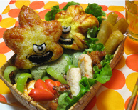 Leafy Larrikin Bento (Dragon Quest Monster)