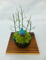 § Mini-Size Slime Bonsai §
