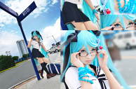 Hatsune Miku: The Tsundere Princess