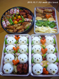 Korilakkuma Athletic Meet Bento