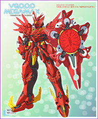 mobilesuits GUNDAMOOO_tajadol  combination