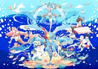 Aqua Carnival