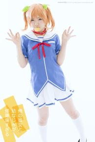 Chiwa Harusaki (OreSyura)