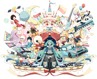 Happy Birthday Miku !