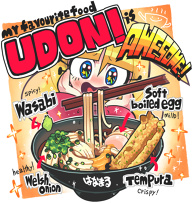 Udon!