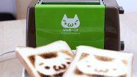"Emoticon Cat ""NUKO"" Toaster"