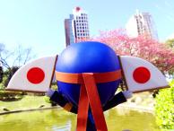Go Go Japan!!