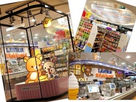 New Rilakkuma Store  in Shanghai!