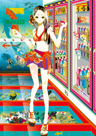 China 7-Eleven + AGD Image Girl Campaign