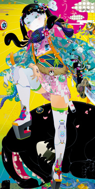 Cyber-geisha girl